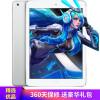 【二手95成新】苹果/Apple iPad 7系列 9.7英寸 时尚便携平板电脑 ipad 7 银色 128G WIFI