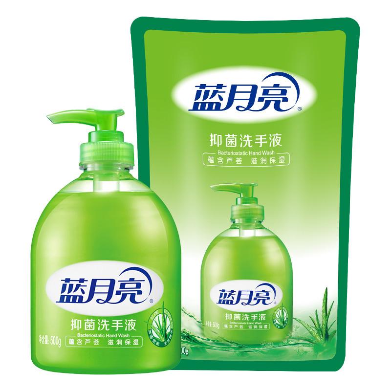 蓝月亮芦荟强效抑菌洗手液滋润保湿不伤手家用瓶加袋装500g