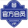2018赛季江苏苏宁足球俱乐部铂金会员专属抢购活动-2018赛季俱乐部铂金会员专属车贴