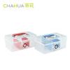 茶花小药箱小号便携学生宿舍家庭常备药收纳盒小型药品家用医药箱