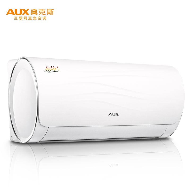 奥克斯(AUX)1.5匹变频空 KFR-35GW/BpR3QYA2+2 2级能效节能省电挂壁式家用静音智能空调 挂机空调