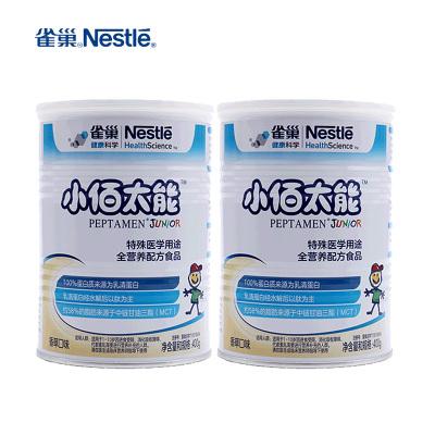 雀巢(Nestle)小百肽新包装小佰太能营养配方粉(1-10岁)400g*2罐装 (香草口味)