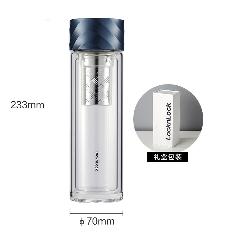 乐扣乐扣(LOCK&LOCK)味悟双层商务杯LLG598茶水分离420ml透明玻璃杯 蓝色 420ml
