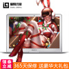 【二手95成新】Apple/苹果MacBook Air 笔记本电脑 办公 VG2 i5 4G 256G 13.3英寸
