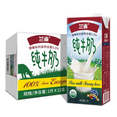 进口纯牛奶 兰雀德臻全脂1L*12盒 高钙3.6g优蛋白 德国原装Lacheer 早餐奶