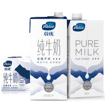 蔚优Valio全脂纯牛奶UHT 1L*12盒/整箱装 澳洲进口