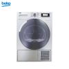 倍科/beko DPP 9505 GXSB3 9公斤烘干机 欧洲原装进口热泵干衣机 家用/商用全自动滚筒衣服烘干衣机