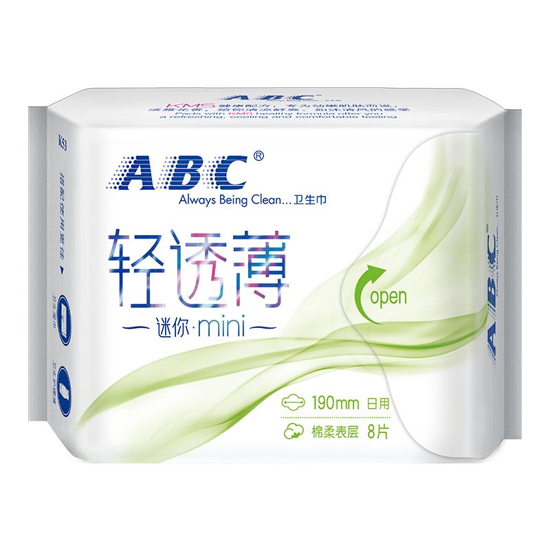 ABC 亲柔立围 日用 轻透薄棉柔表层 迷你卫生巾190mm*8片姨妈巾(新老包装随机发货)