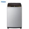 Haier/海尔 EB90BM39TH 9kg/公斤大容量变频波轮洗衣机