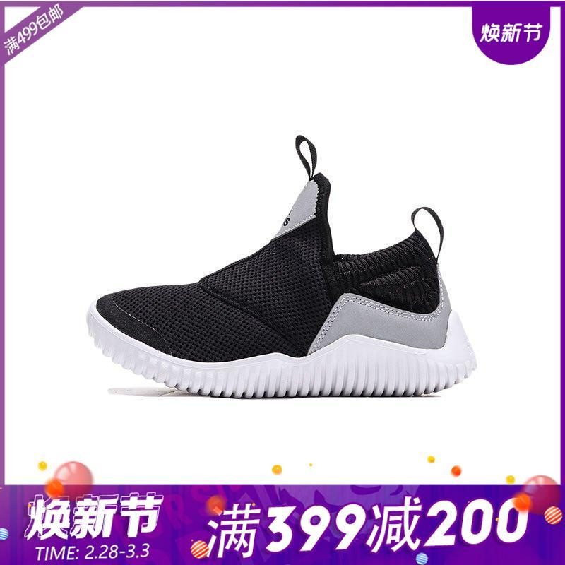 adidas童男小童鞋儿童鞋2019新款海马休闲运动鞋D96858 阿迪达斯 adidas