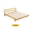 唐臻木床1.5米简约现代家用单人床1.2米带靠枕1.8米双床经济型 实木床【原木无漆】1800mm*2000mm框架结构