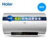 Haier/海尔 EC8003-YT1 80升电热水器 家用速热储水式 即热洗澡恒温