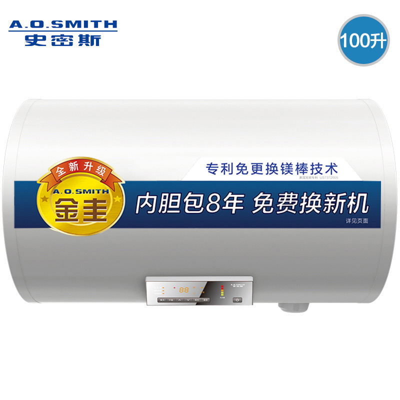 A.O.SMITH 史密斯 E100MN2 电热水器