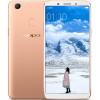 【购机有礼 已降300】OPPO A79 4G+64G 香槟色 充电更快的全面屏手机 全网通 4G手机 欧珀OPPO