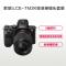 索尼(SONY)Alpha 7 II 全画幅微单相机 约2430万像素 28-70mm镜头 a7M2/A72/a7m2k