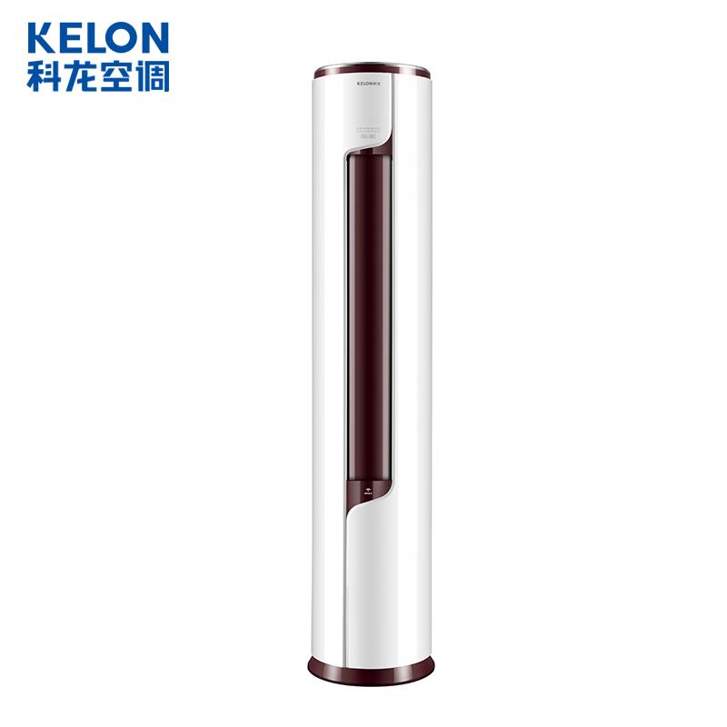 科龙(KELON) 2匹1级能效变频 智能家用客厅圆柱式 立柜式冷暖柜机空调 KFR-50LW/EFLVA1(1P60)
