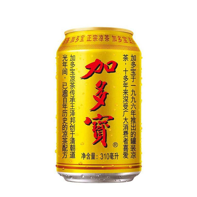 2019年饮料销量排行榜_中国饮料畅销排行榜 十大最畅销饮料