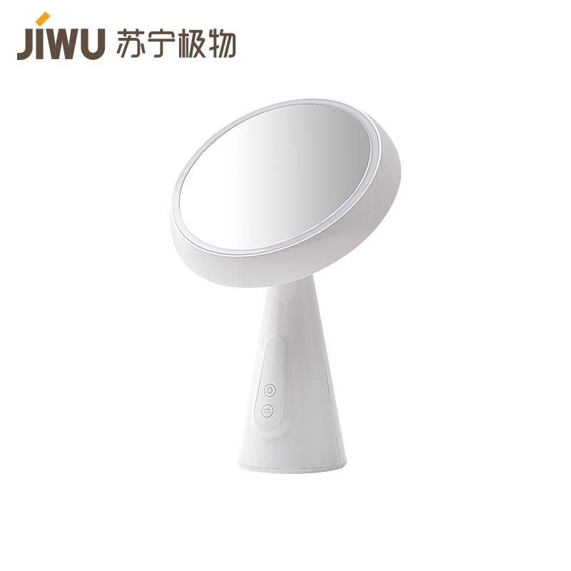 万博官网app体育ios版极物 蘑菇头LED创意台灯化妆镜