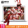 【二手95成新】Apple/苹果MacBook Air 笔记本电脑 办公760B i5 4G 128G 13.3英寸
