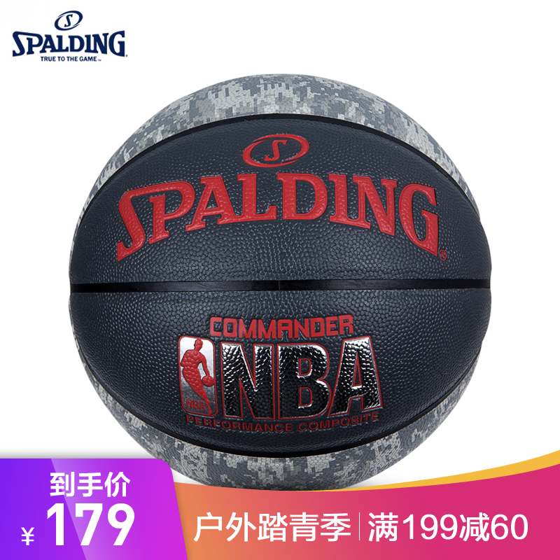 SPALDING官方旗舰店Commander数码迷彩灰色室内外通用篮球PU七号篮