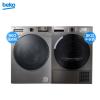 【洗烘套餐】倍科滚筒洗衣机EWCE 9662 X0MI +倍科热泵干衣机EDTH 8455 XM