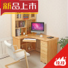A-STYLE实木书桌转角电脑桌学生松木书桌书柜带书架组合定制120*180*100书柜在左是