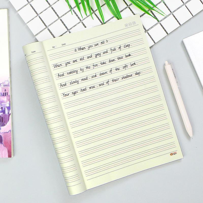 初中英语单词生物英语本大学生四线三格英语抄的解决存在手册对策初中及其问题图片