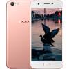 【已降200】OPPO A57 3GB+32GB 玫瑰金 移动联通电信4G手机