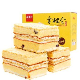稻香村 蛋糕 拿破仑 700克(休闲甜点包邮)