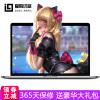 【二手95新】apple苹果Macbook Pro 13.3英寸 苹果笔记本电脑 X82 i5 2.6 8g 256g