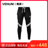 Venum Contender 3 joggers 03565 毒液竞争者3.0系列卫裤