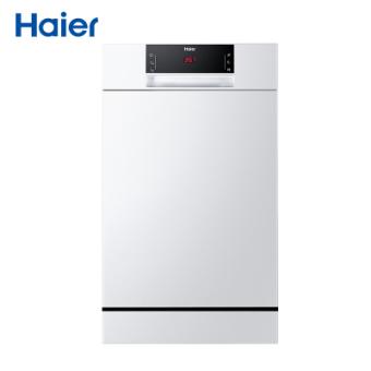 海尔(Haier)9套智能 高温洗碗机 全自动嵌入式HW9-S6U1 亚式家用洗碗器 立嵌两用 9大智能程序 8-9套