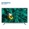 创维(SKYWORTH)55A5 55英寸4K超高清HDR 超薄全面屏 护眼防蓝光 人工智能声控液晶平板电视机 智慧屏