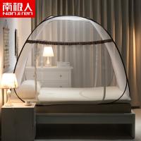 南極人(NanJiren)家紡 免安裝蒙古包蚊帳1.8m床1.5m雙人家用加高加密加厚u型1.2米雙開門