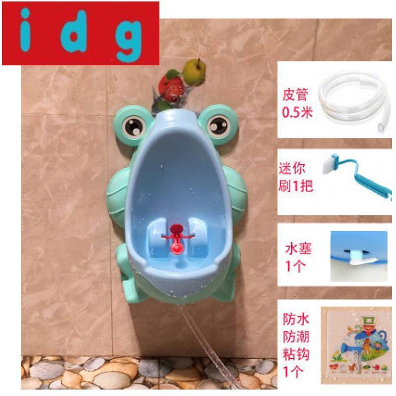 现代简约青蛙儿童小便器儿童站立式小便器小便斗儿童男孩尿斗可自动