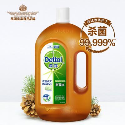 滴露(Dettol)消毒液750ml用于洗衣皮肤杀菌消毒水有效杀菌99.999*