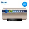 Haier/海尔 EC6003-MT3(U1) 60升 智能速热 家用卫生间储水式 电热水器