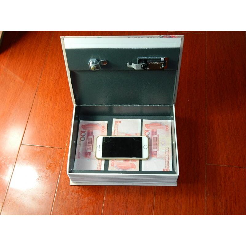 适用于盆景密码双锁图片保险箱小型家用保险柜狗骨树钥匙书本图片