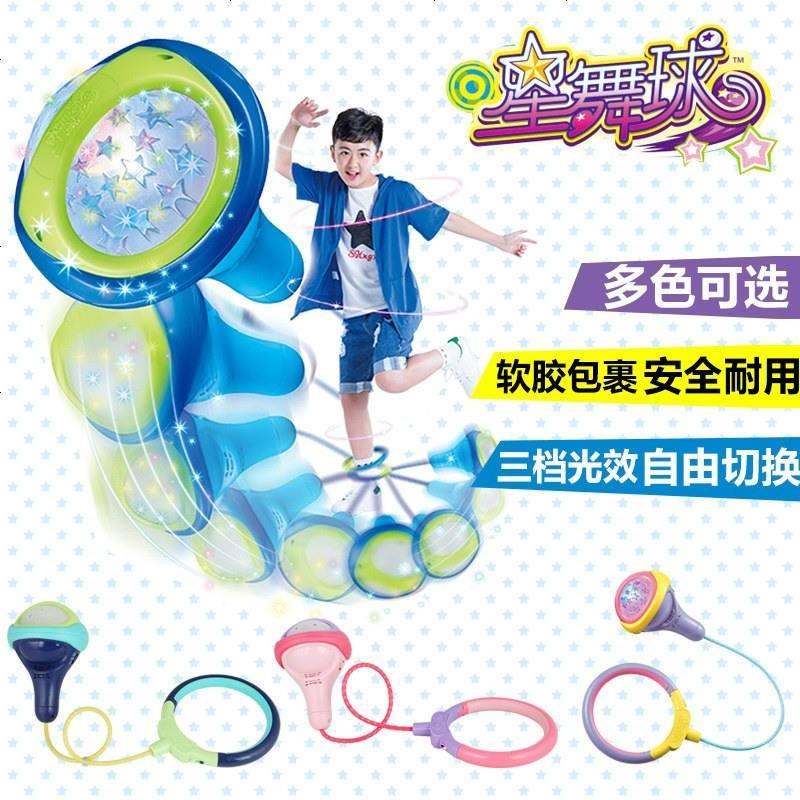 课件星舞球儿童玩具共享单脚转转正版v课件发光单车政治成人蹦跳图片