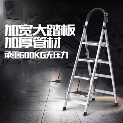 法耐(FANAI)室内人字梯家用梯子折叠四五步踏板爬梯伸缩多功能加厚防滑扶手梯 加厚橙色四步梯