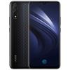 vivo iQOO Neo 6+64GB 碳纤黑 高通骁龙845 游戏 拍照 大电池 全网通4G手机