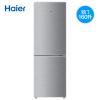 海尔(Haier)BCD-160TMPQ 160升 节能两门冰箱