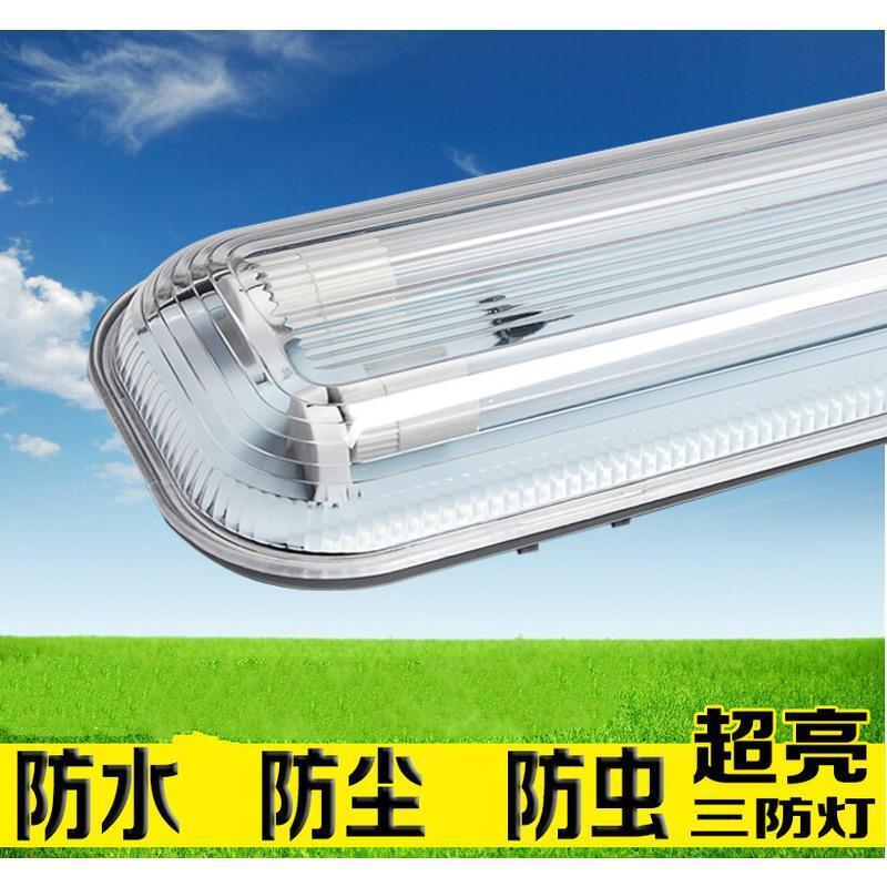 LED双管日光灯T8全套荧光灯应急电源大衣灯青果支架领图片