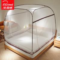 北極絨(Bejirog) 防蚊邊蚊帳免裝蒙古包1.8m床單雙人家用方頂坐床式拉鏈1.5米三開門帳子