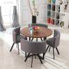 A-STYLE新款北欧小户型餐桌一桌四椅接待奶茶桌椅组合洽谈会客实木小方桌胡桃色胡桃圆桌布K-4