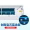 海尔(Haier)1.5匹 变频 KFR-35GW/03DIB81A 1级能效 强劲冷暖 健康自清洁 家用 挂机健康空调