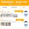 奥克斯(AUX)1.5匹变频KFR-35GW/BpR3TYE1+1 1级能效 挂壁式 家用空调 静音节能省电 空调挂机