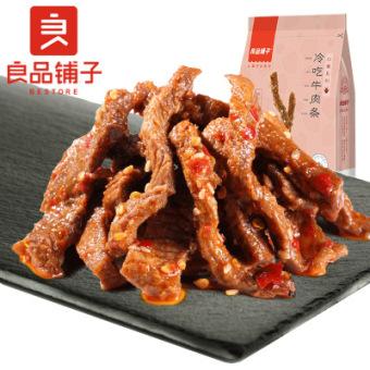 良品铺子 牛肉类 冷吃牛肉条120gx1袋装 牛肉干 零食 卤味熟食麻辣味四川特产