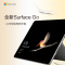 微软(Microsoft)Surface Go 二合一平板电脑 10英寸 4GB+64GB WiFi版 银色