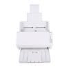 富士通(FUJITSU)SP-1120扫描仪 高速高清彩色双面自动馈纸式扫描仪 标准twain驱动 白色